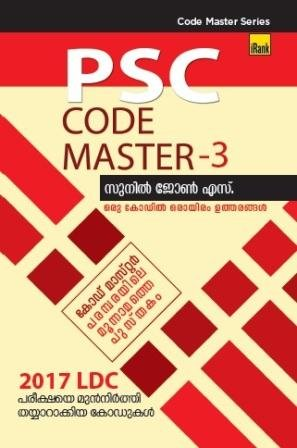 Psc Code Master - 3