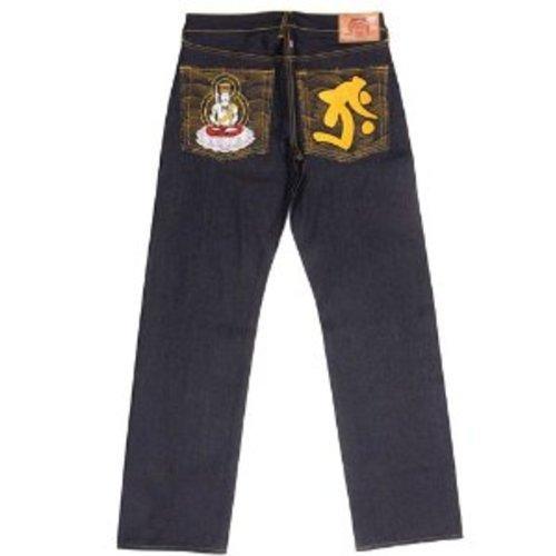 RMC Martin ksohoh kokuuzou Bosatu Jahr der Tiger Jeans redm3098