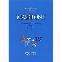 Maskilon I: Hebrew English Dictionary Based on Verb Roots