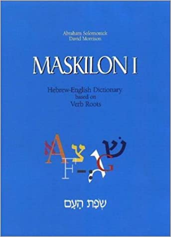 Maskilon I: Hebrew English Dictionary Based on Verb Roots