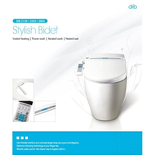 chic LS Daewon dib-2500R Wireless Remote Control Bidet Seat with Powerful and Aerated Wash