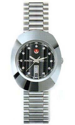 Rado Mens Watches Original R12408613 - 3