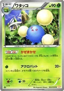 tarjeta de Pokemon BW5 [Watakko] [T] PMBW5-RN003-T