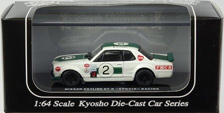 1/64 ニッサン スカイライン GT-R Racing KPGC10 No.2(ホワイト×グリーンライン) 「Beads Collection」 K06022E