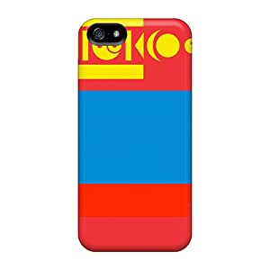 Iphone 5/5s Case Bumper Tpu Skin Cover For Mongolia Flag Accessories