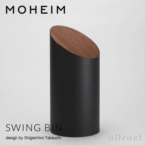 MOHEIM SWING BIN (ブラック/ウォールナット) ダストボックス B0142L129Kブラック