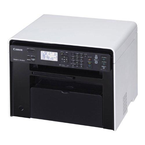 Canon MF4820D Digital Multifunction Laser Printer