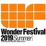 ワンダーフェスティバル 2019夏 公式ガイドブック