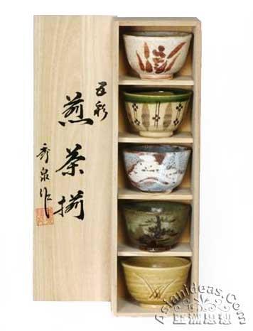 Japanese Teacup Set - 9