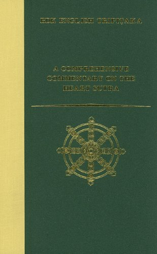 A Comprehensive Commentary on the Heart Sutra (Prajñaparamitahrdaya-sutra) (Bdk English Tripitaka Translation Series)