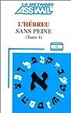 L' Hebreu sans Peine, Malca Kenigsberg, 2700500881