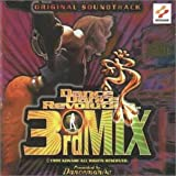 ダンス・ダンス・レボリューション 3rd MIX ― オリジナル・サウンドトラック