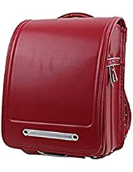 Randoseru Satchel Bag A4 Clear File Fits School Bag with Rain Cover (Wine Red)