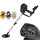 Product review for Metal Detector Adjustable Sensitivity Underground Gold Detectors Treasure Hunter Tracker Seeker Metal Circuit Detector