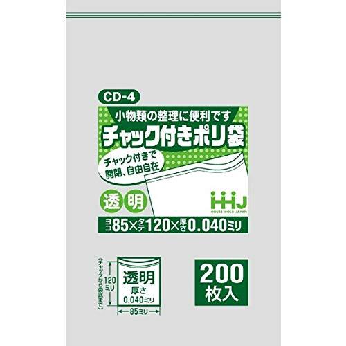 ポリ袋 透明 食品検査適合 チャック付き 85x120mm 12000枚 CD-4 B078GD7SBH