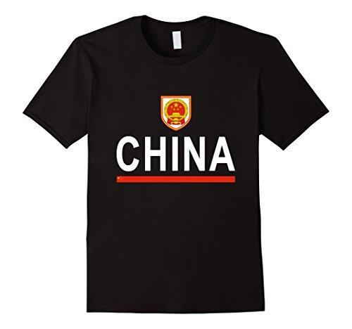 China Cheer Jersey 2018 - Football Chinese T-Shirt