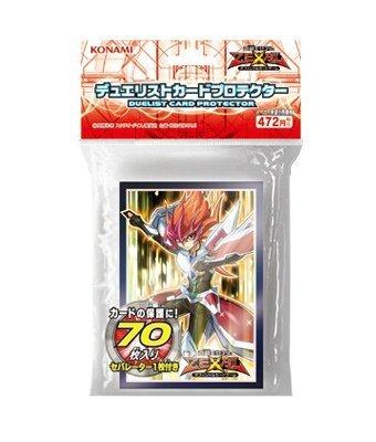 Yu-Gi-Oh! Zexal Duelist Card Protector ZEXAL II Card Sleeves (Best Yugioh Zexal Cards)