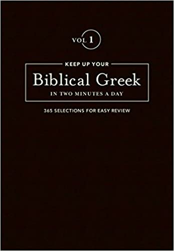 Keep Up Your Biblical Greek in Two Minutes a Day: Vol 1 (The 2