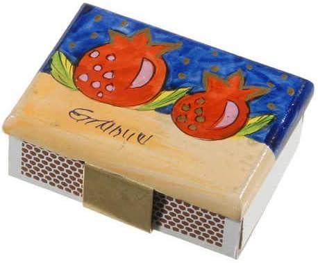 Yair Emanuel Pintada a Mano de Madera Caja para cerillas/diseño de Granada: Amazon.es: Hogar
