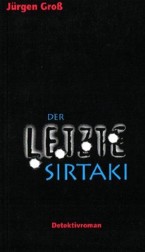 der letzte sirtaki