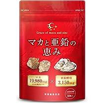 マカと亜鉛の恵み マカ 19,980mg 亜鉛酵母 3,150mg サプリメント ...