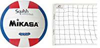 Mikasa Squish VSV100 Outdoor Volleyball, Red/White/Blue With Net by Mikasa