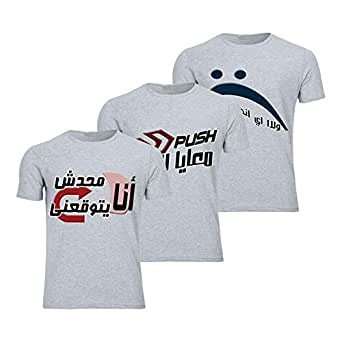 Geek Rt509 Set Of 3 T-Shirts For Men - Gray, 2 X-Large