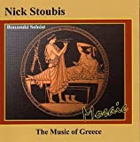 Mosaic%3A The Music of Greece