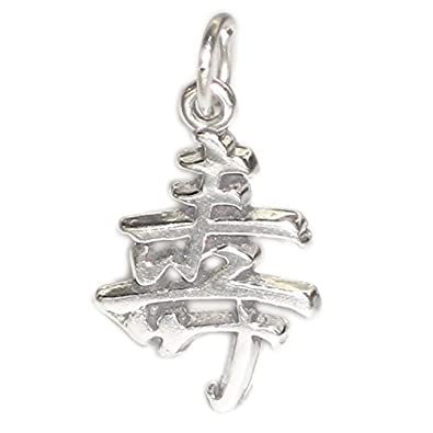 Long Life Chinese Symbol Sterling Silver Charm 925 X 1 Characters