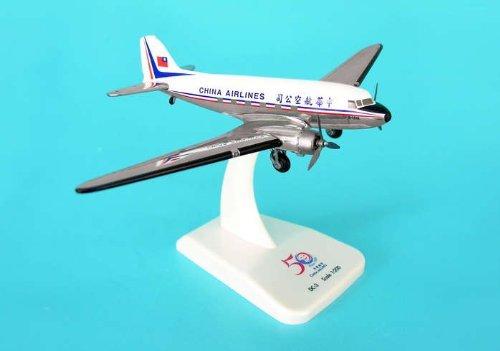 (Hogan China DC-3 1/200 DIE-CAST)
