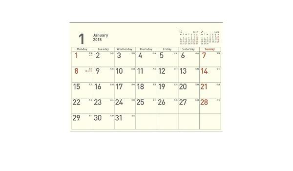 月曜始まりのカレンダー