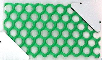 ネトロンシート ネトロンネット CLV-NS-Z-13G-620 緑 大きさ:幅620mm×長さ20m 切り売り B07BH226MQ  20) 幅(mm):620×長さ(m):20
