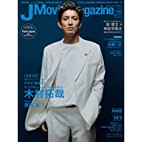 J Movie Magazine Vol.65
