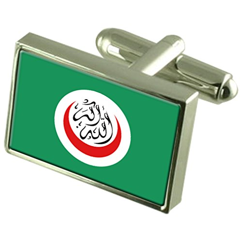 Islamic Conference Sterling Silver Flag Cufflinks in Engraved Personalised Box by Select Gifts