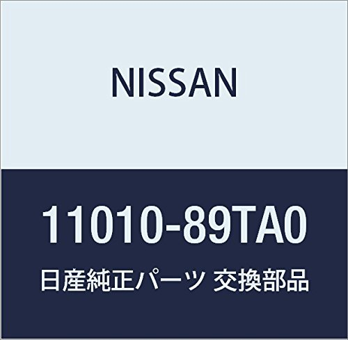 NISSAN(ニッサン) 日産純正部品 シリンダブロツク ASSY 11010-89TA0 B01MSJLDBV  - -