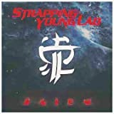 Alien by Strapping Young Lad