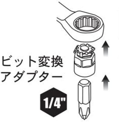 Pro-Auto ビット変換アダプター 6.35mm六角 BAR-14