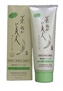 Komenuka Bijin Makeup Remover with All-Natural Rice Bran – 120g