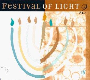 Harvest Music Festival (Vol. 2 - Festival of Light)