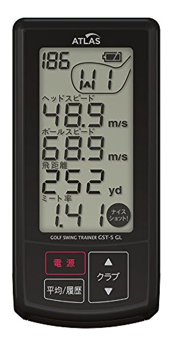 [해외] 쥬비터 골프 스윙 트레이너 GST-5 GL