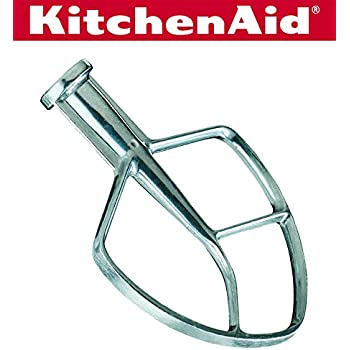 Amazon Com Kitchenaid K5abb Stand Mixer 5qt Narrow Bowl