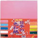 日本の色和紙30cm角 35枚入 161-233