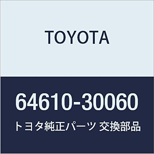 Toyota 64610-30060 Door Lock Assembly