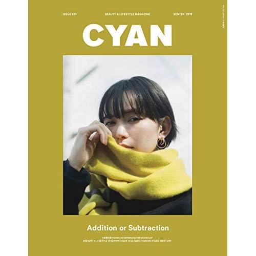 CYAN issue 023 表紙画像