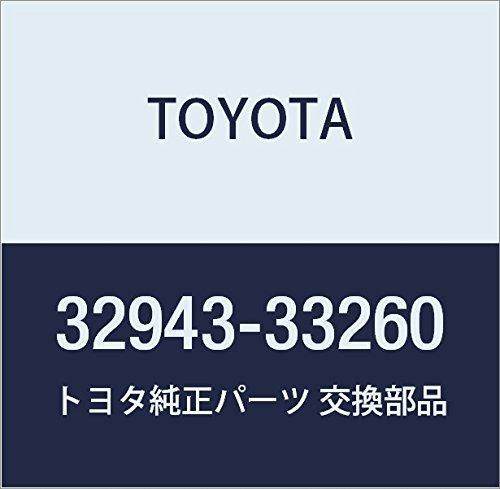 Toyota 32943-33260 Oil Cooler Inlet Hose