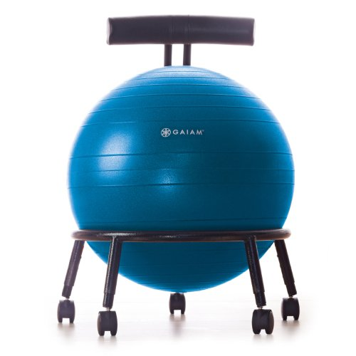 Gaiam Custom Fit Adjustable Balance Ball Chair (Custom Metal Ball)