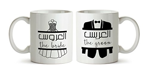 Arabic-His-Hers-Mug-Set-Couples-Mug-Husband-WIfe-Gift-Set-Husband-Mug-Wife-Mug-Bridal-Mug-Wedding-gift-Arabic-gifts-Islamic-Marriage-Bride-Mug