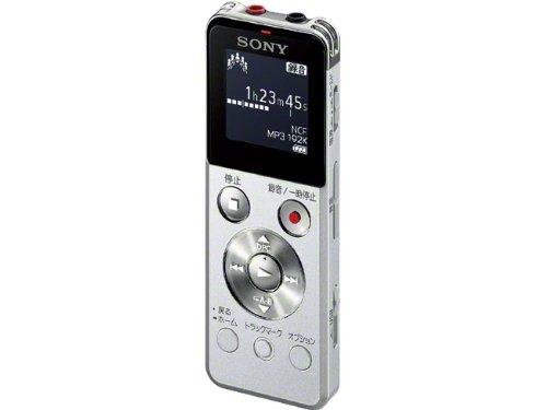 SONY ステレオICレコーダー FMチューナー付 8GB シルバー ICD-UX544F/S B00FMM6QKY シルバー シルバー