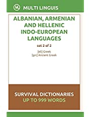 Albanian, Armenian and Hellenic Languages Survival Dictionaries (Set 2 of 2)