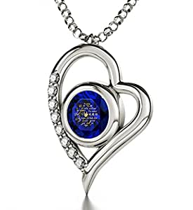 """Nano Jewelry 925 Sterling Silver Heart Pendant Necklace I Love You 12 Languages 24k Inscribed Dark Blue Crystal, 18"""""""